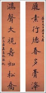 沙孟海书法作品合辑0030作品欣赏