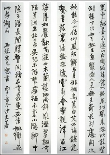 沙孟海书法作品合辑0035作品欣赏