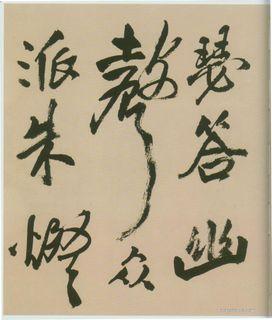 (明)王铎赠张抱一行书诗卷0012作品欣赏
