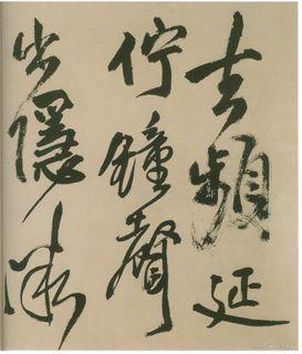 (明)王铎赠张抱一行书诗卷0019作品欣赏