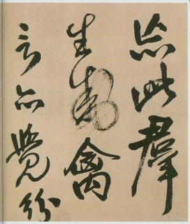 (明)王铎赠张抱一行书诗卷0021作品欣赏