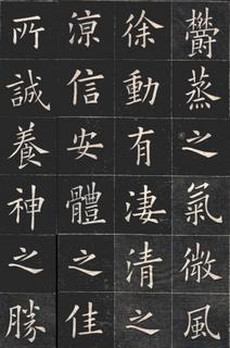 清代姚孟起临《九成宫》拓本一0007作品欣赏