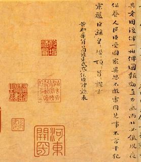 (三国_魏)钟繇楷书荐季直表.pdf0002作品欣赏