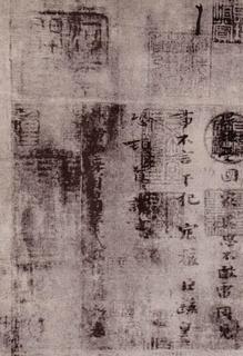 (三国_魏)钟繇楷书荐季直表.pdf0009作品欣赏