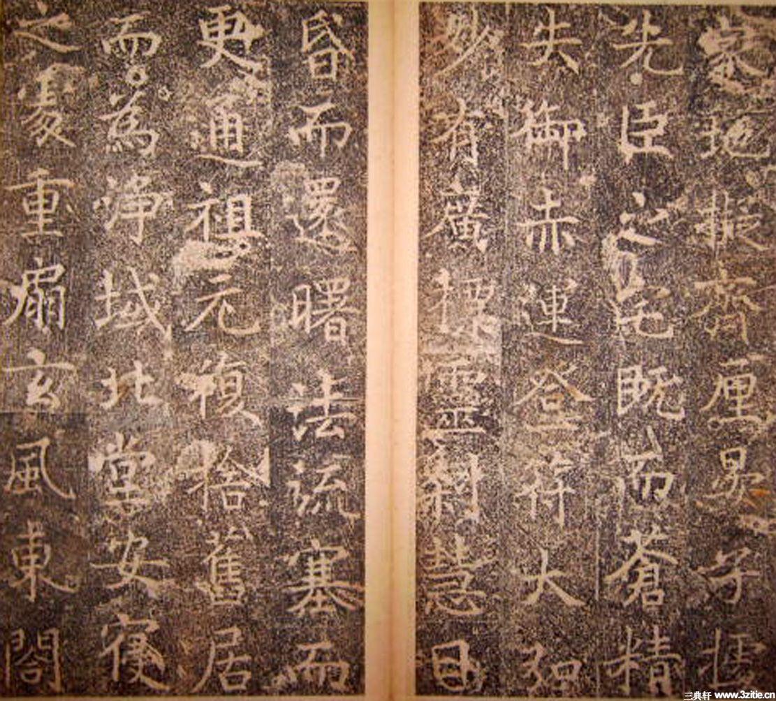唐代碑刻书法《大唐开业寺李公之碑》0016作品欣赏