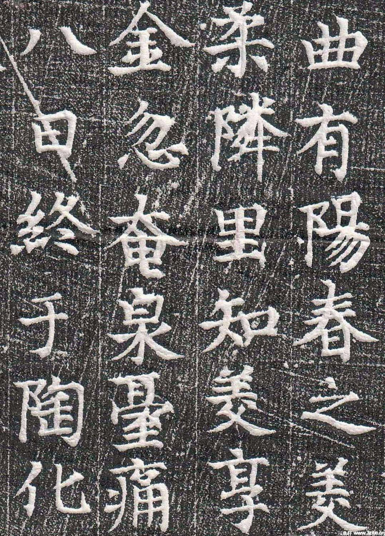 唐代墓志碑文石刻书法《意幼墓志》0006作品欣赏