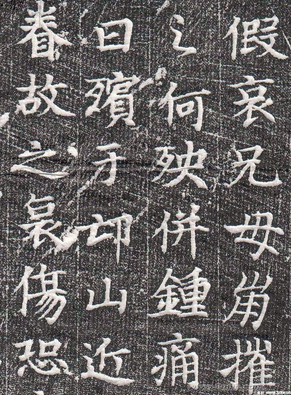 唐代墓志碑文石刻书法《意幼墓志》0009作品欣赏