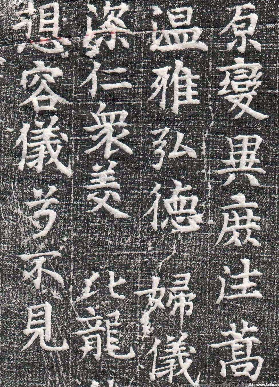 唐代墓志碑文石刻书法《意幼墓志》0011作品欣赏
