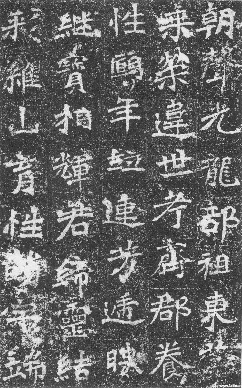 北魏魏碑墓志石刻作品《李璧墓志》北魏魏碑墓志石刻作品《李璧墓志》0003