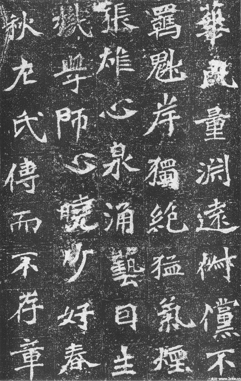 北魏魏碑墓志石刻作品《李璧墓志》北魏魏碑墓志石刻作品《李璧墓志》0004