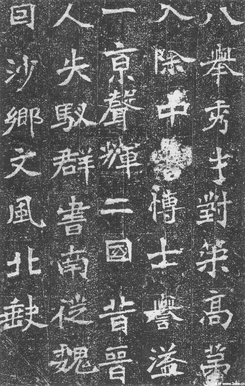 北魏魏碑墓志石刻作品《李璧墓志》北魏魏碑墓志石刻作品《李璧墓志》0006