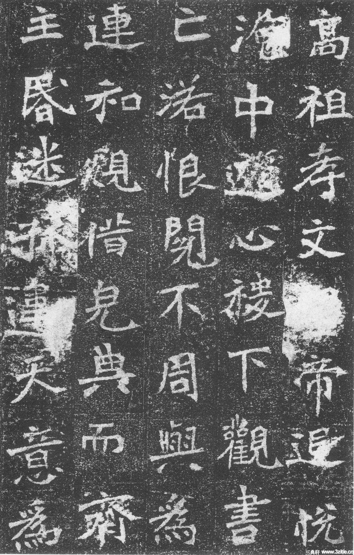 北魏魏碑墓志石刻作品《李璧墓志》北魏魏碑墓志石刻作品《李璧墓志》0007