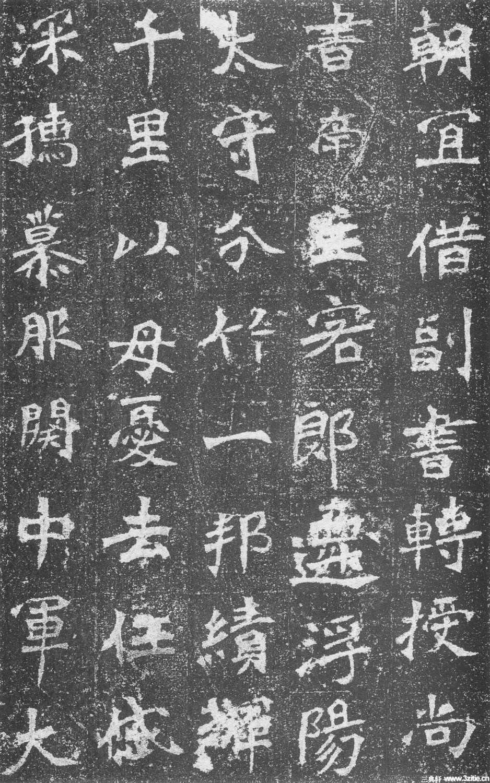 北魏魏碑墓志石刻作品《李璧墓志》北魏魏碑墓志石刻作品《李璧墓志》0009