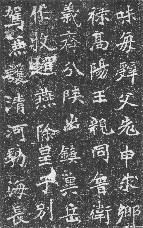 北魏魏碑墓志石刻作品《李璧墓志》北魏魏碑墓志石刻作品《李璧墓志》0011