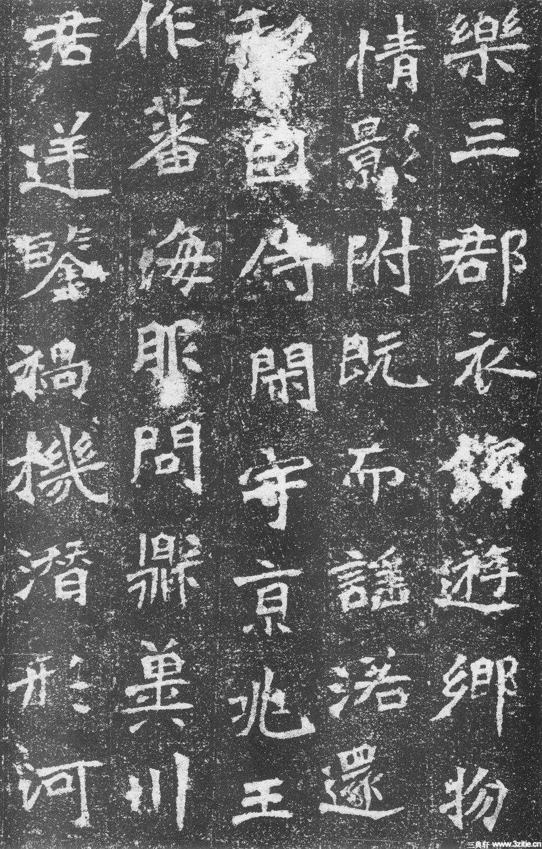 北魏魏碑墓志石刻作品《李璧墓志》北魏魏碑墓志石刻作品《李璧墓志》0012