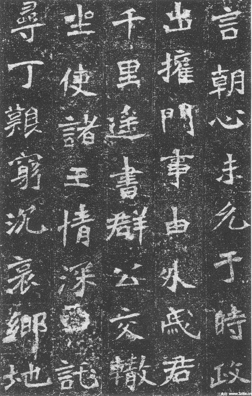 北魏魏碑墓志石刻作品《李璧墓志》北魏魏碑墓志石刻作品《李璧墓志》0014