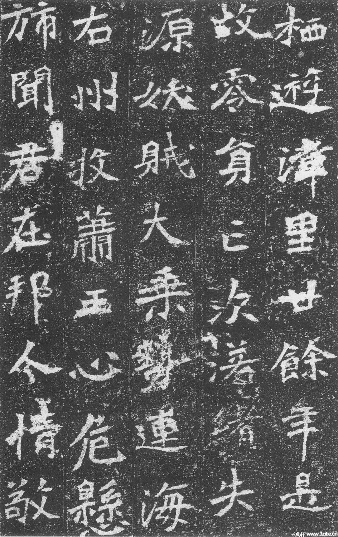 北魏魏碑墓志石刻作品《李璧墓志》北魏魏碑墓志石刻作品《李璧墓志》0015