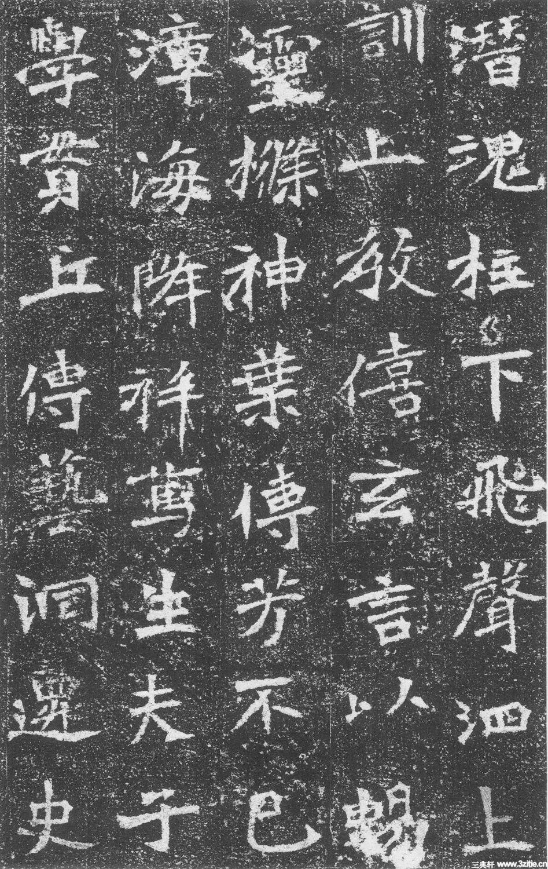 北魏魏碑墓志石刻作品《李璧墓志》北魏魏碑墓志石刻作品《李璧墓志》0021