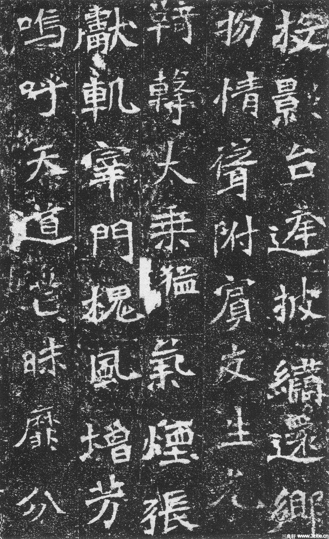 北魏魏碑墓志石刻作品《李璧墓志》北魏魏碑墓志石刻作品《李璧墓志》0023