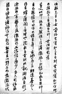 近现代书法大家沙孟海册页书法作品0007作品欣赏