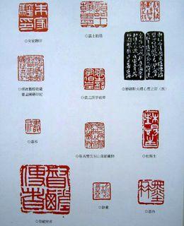 近现代书法大家沙孟海册页书法作品0010作品欣赏