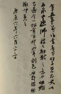 清人清末名贤书札书法墨迹荟萃(一)0007作品欣赏