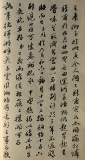 清人清末名贤书札书法墨迹荟萃(一)0009作品欣赏