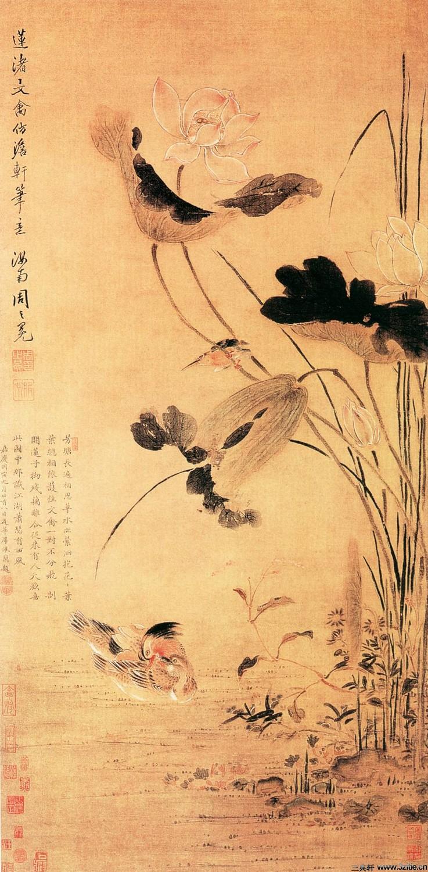 历代名家墨荷图欣赏0009作品欣赏