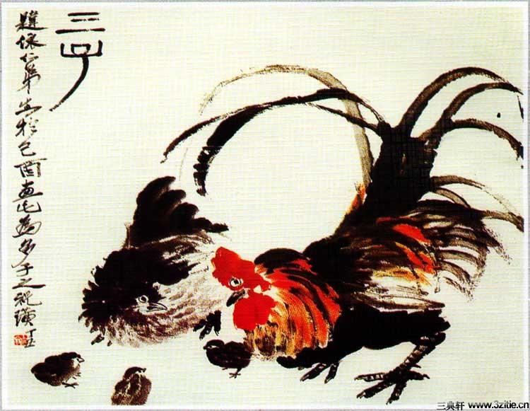 齐白石花鸟鱼虫国画0010作品欣赏