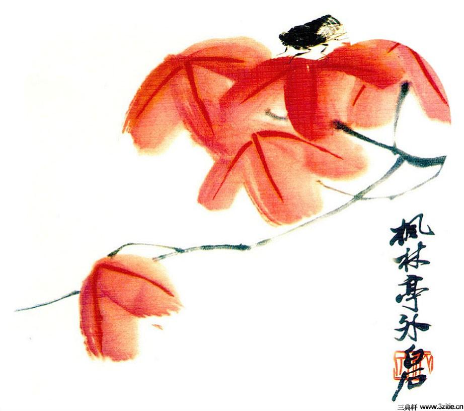 齐白石花鸟鱼虫国画0016作品欣赏