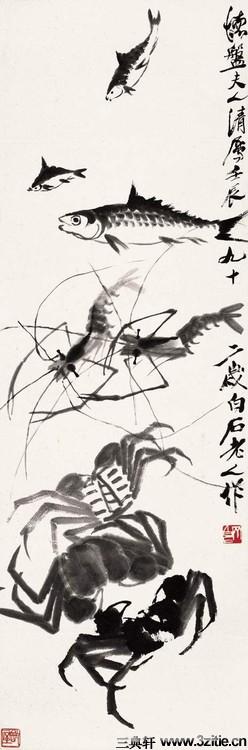 齐白石绘画作品欣赏(一)0005作品欣赏