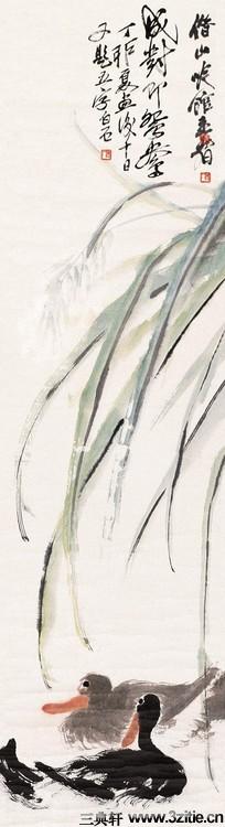 齐白石绘画作品欣赏(一)0009作品欣赏