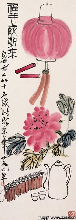 齐白石绘画作品欣赏(一)0010作品欣赏