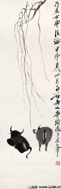 齐白石绘画作品欣赏(一)0013作品欣赏