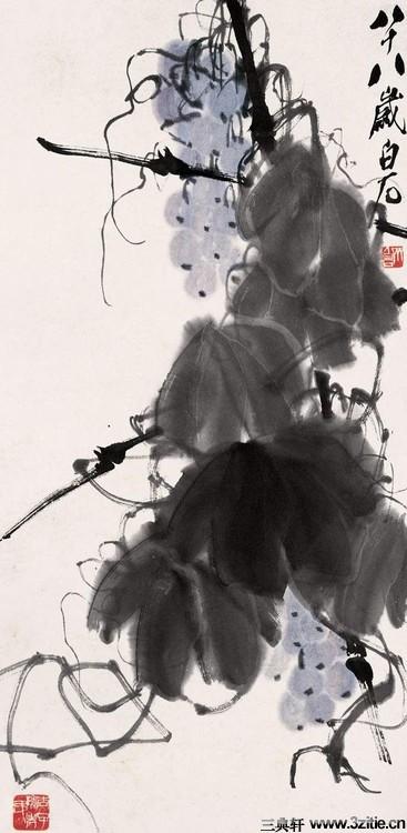齐白石绘画作品欣赏(一)0015作品欣赏