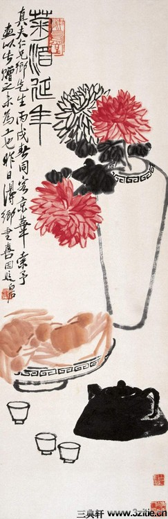 齐白石绘画作品欣赏(一)0021作品欣赏