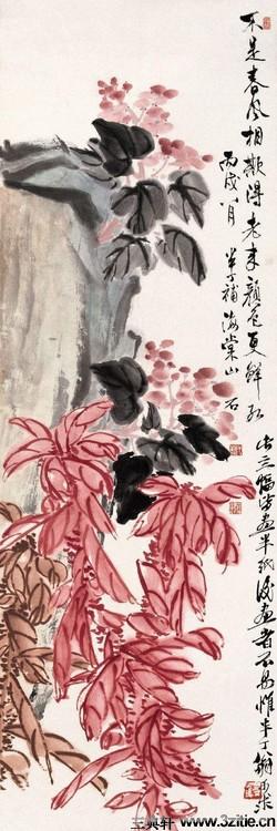 齐白石绘画作品欣赏(一)0027作品欣赏