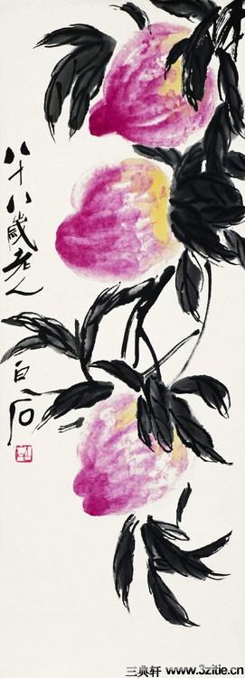 齐白石绘画作品欣赏(一)0029作品欣赏
