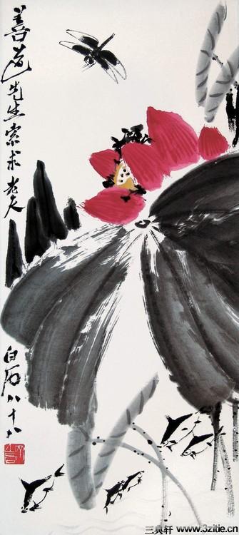 齐白石绘画作品欣赏(一)0030作品欣赏