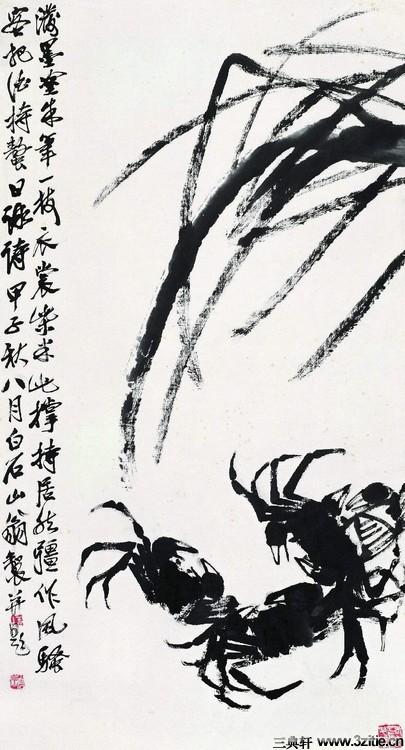 齐白石绘画作品欣赏(一)0031作品欣赏