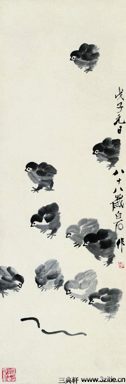 齐白石绘画作品欣赏(一)0035作品欣赏