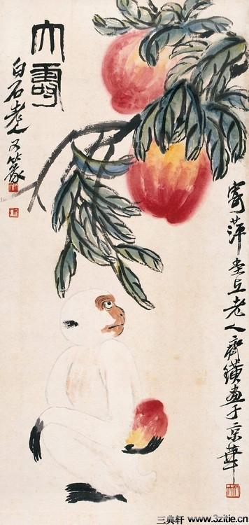 齐白石绘画作品欣赏(一)0041作品欣赏