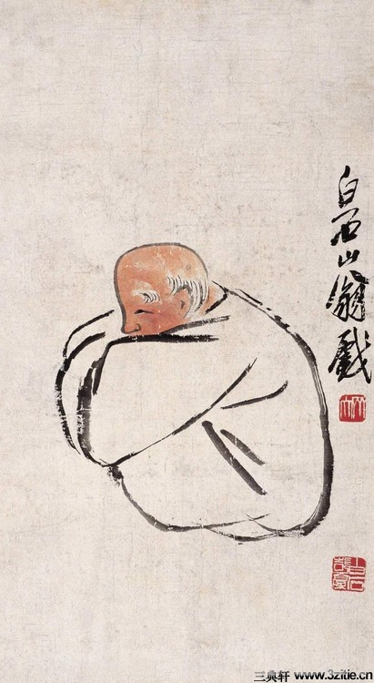 齐白石绘画作品欣赏(一)0042作品欣赏