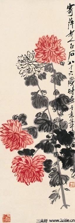 齐白石绘画作品欣赏(一)0043作品欣赏