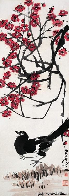 齐白石绘画作品欣赏(一)0045作品欣赏