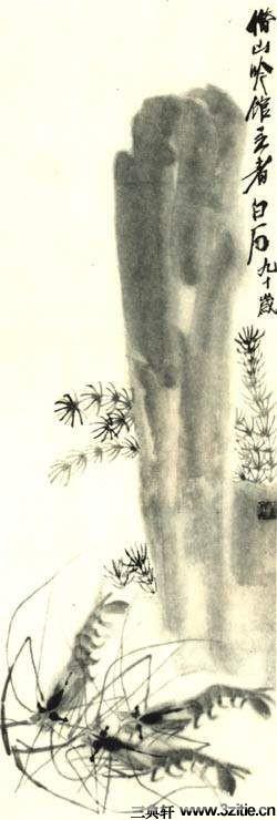 齐白石绘画作品欣赏(一)0046作品欣赏