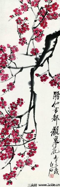 齐白石绘画作品欣赏(一)0048作品欣赏