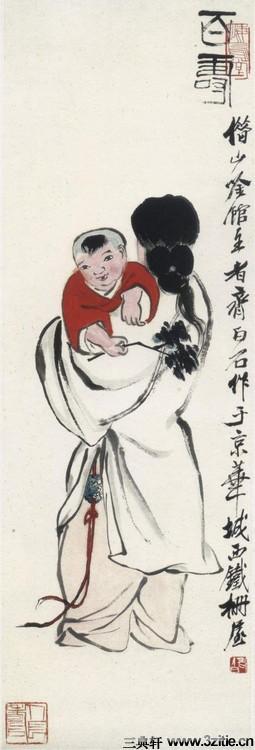 齐白石绘画作品欣赏(一)0049作品欣赏