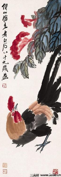 齐白石绘画作品欣赏(一)0050作品欣赏