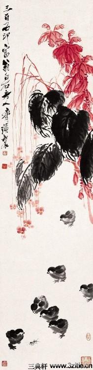 齐白石绘画作品欣赏(一)0051作品欣赏